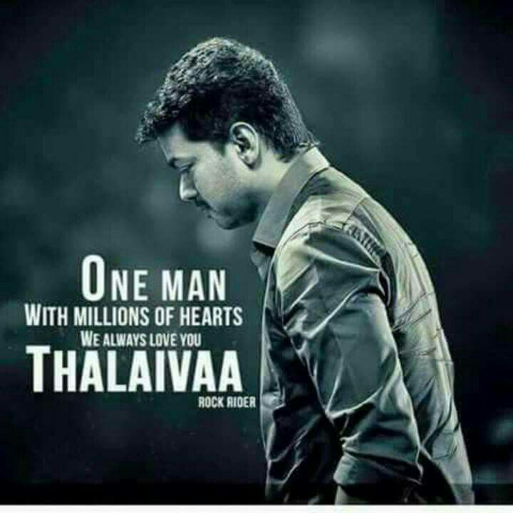 Pin By Shivaay On Ilaya Thalapathy Vijay Actor Quotes Cute Actors Actor Picture