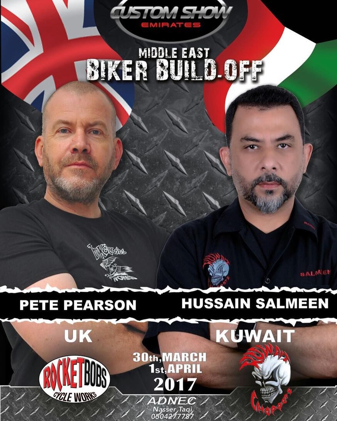 Coming up real soon  #customshowemirates #bikerbuildoff #kuwaitchoppers #emirates #bettergetitdone @customshowemirates @kwtchoppers #brothers