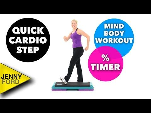 Step Aerobics Quick Cardio Workout Video Anyone Can Do Youtube