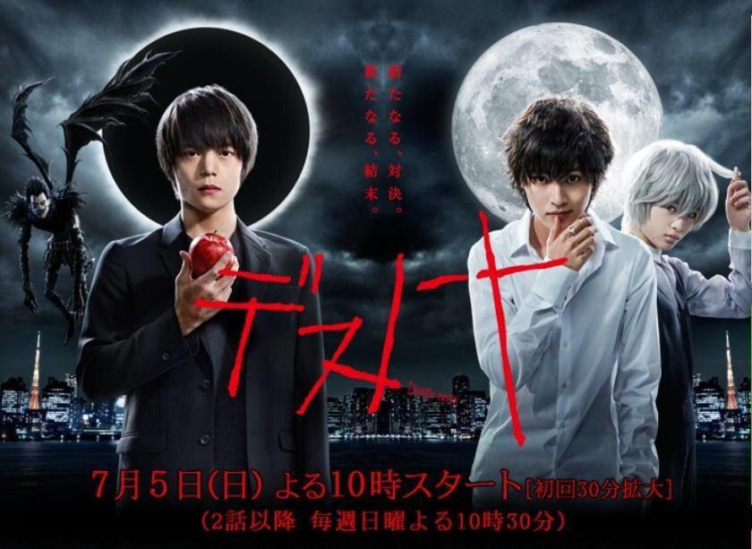 "[Ep. w/Eng. sub] http://www.dramatv.tv/search.html?keyword=Death+Note+%28Japanese+Drama%29 Kento Yamazaki x Masataka Kubota, New showdown (Light vs L vs N) and new ending, J drama series ""Death Note"", starts on Jul.  [Article (Eng.)] http://yama-kento-ph.livejournal.com/21906.html [Story & characters, Eng.]  http://aramajapan.com/news/tvmovie/dramas/death-note-drama-casts-misa-lights-father-and-more/19213/"