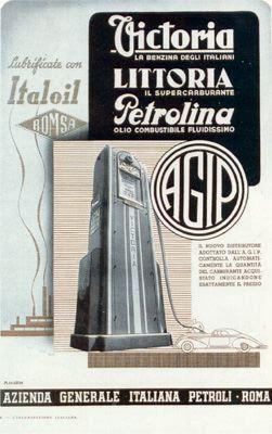 AgipLittoria.jpg 251×400 ピクセル