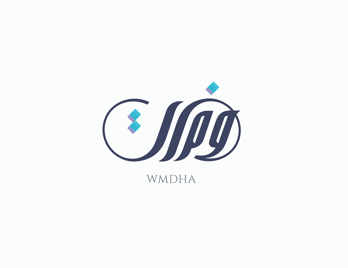 Islamic arabic calligraphy logo design example best