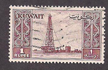 Kuwait Stamp
