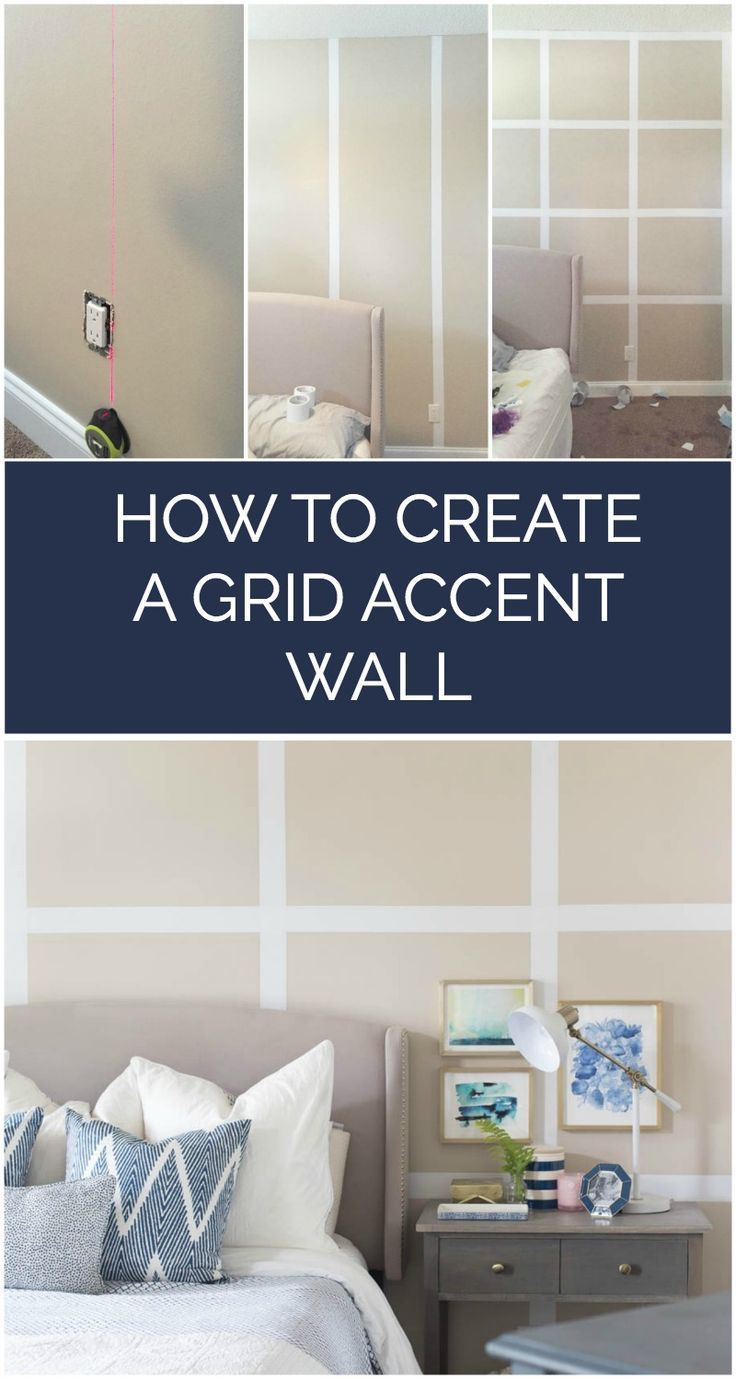 How to Create A Grid Accent Wall Without Paint | Bedroom accent ...