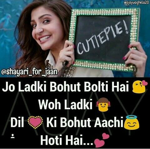 I Am And Should B In This Category Of Girls Shayari Pinterest