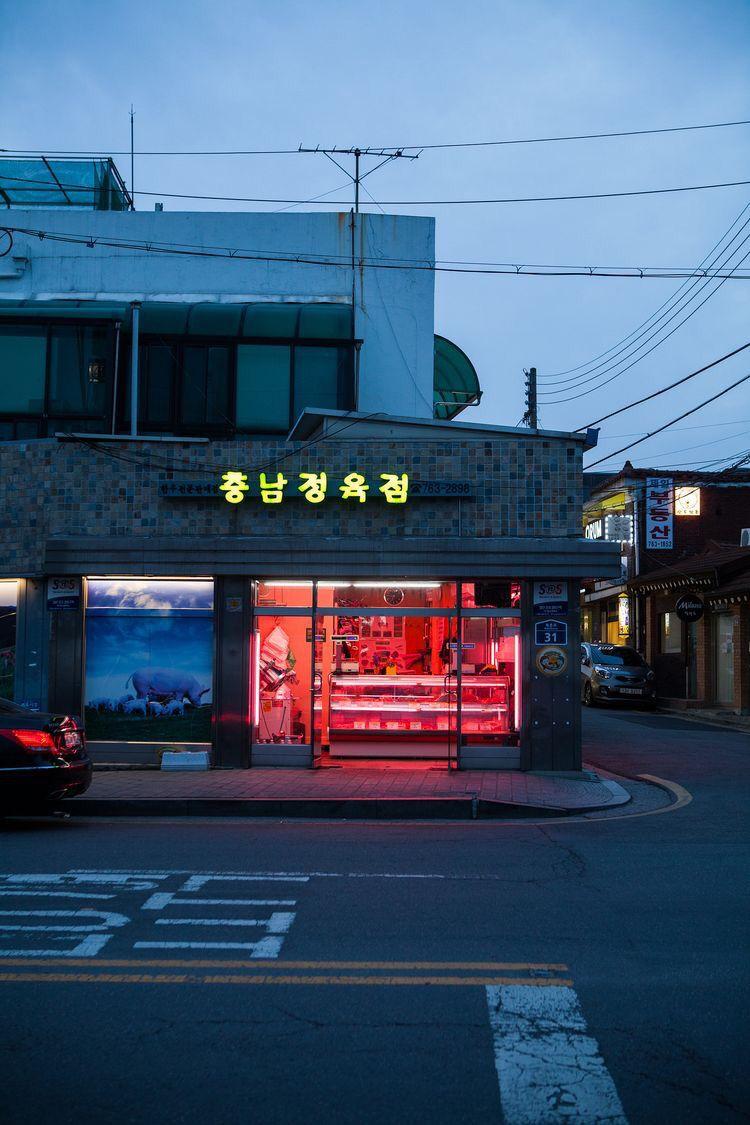 pin honeeyjin south korea travel aesthetic