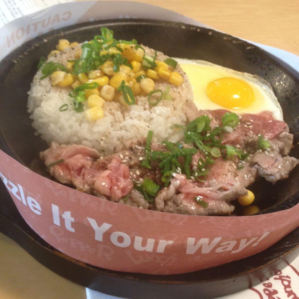 Teriyaki Beef Pepper Rice at Pepper Lunch in Cebu City