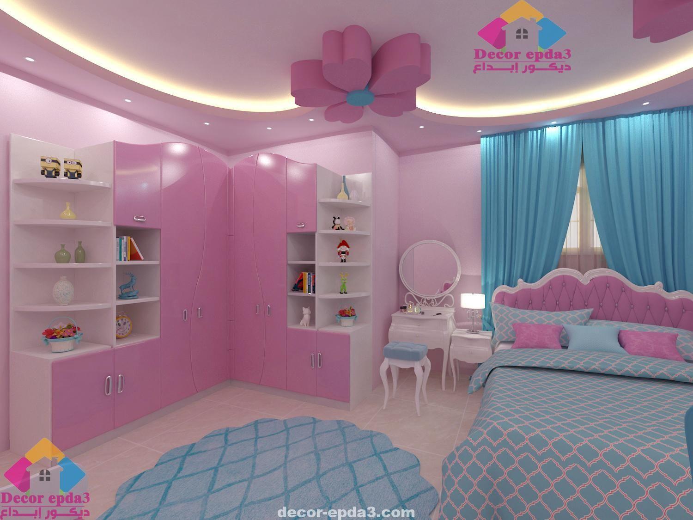 احدث الوان غرف نوم بنات مودرن ديكور ابداع Decor Epda3 Toddler Bed Bed Furniture