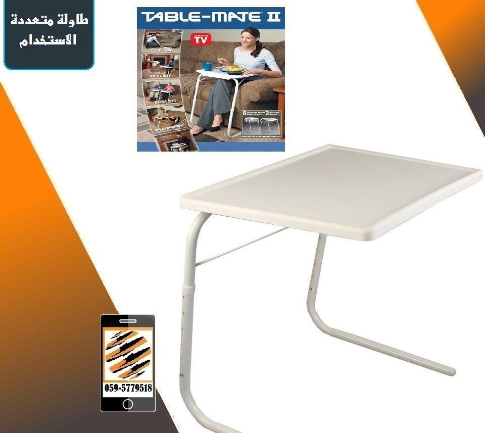 طاولة المتعددة الاستخدام Tabel Mate Storage Home Decor Decor