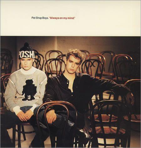 "Pet Shop Boys Always On My Mind US Promo 12"" vinyl single"