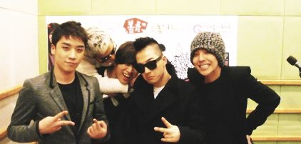 Big Bang being cute as usual