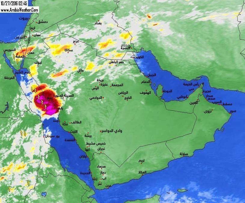 شبكة أجواء السحب و إشارات البرق حاليا من خلال طقس العرب G S Chasers Alyasatnet Instagram Posts Instagram World Map