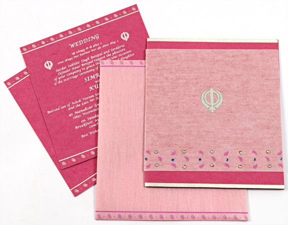 SIKH WEDDING INVITATION CARDMore colors and designs are available – Sikh Wedding Invitation Cards