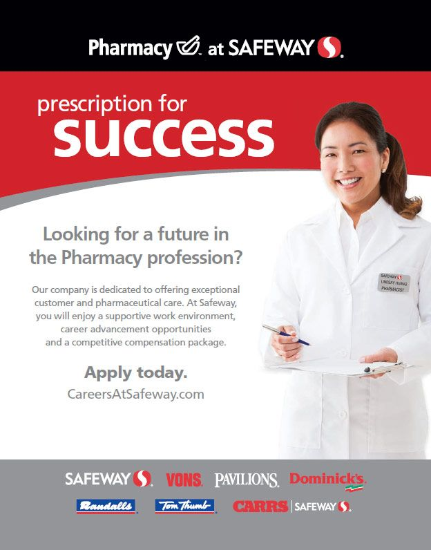 Looking For A Future In The Pharmacy Profession Our Company Is Dedicated To Offering Exceptional Customer And Pharmaceutica Career Advancement Career Pharmacy