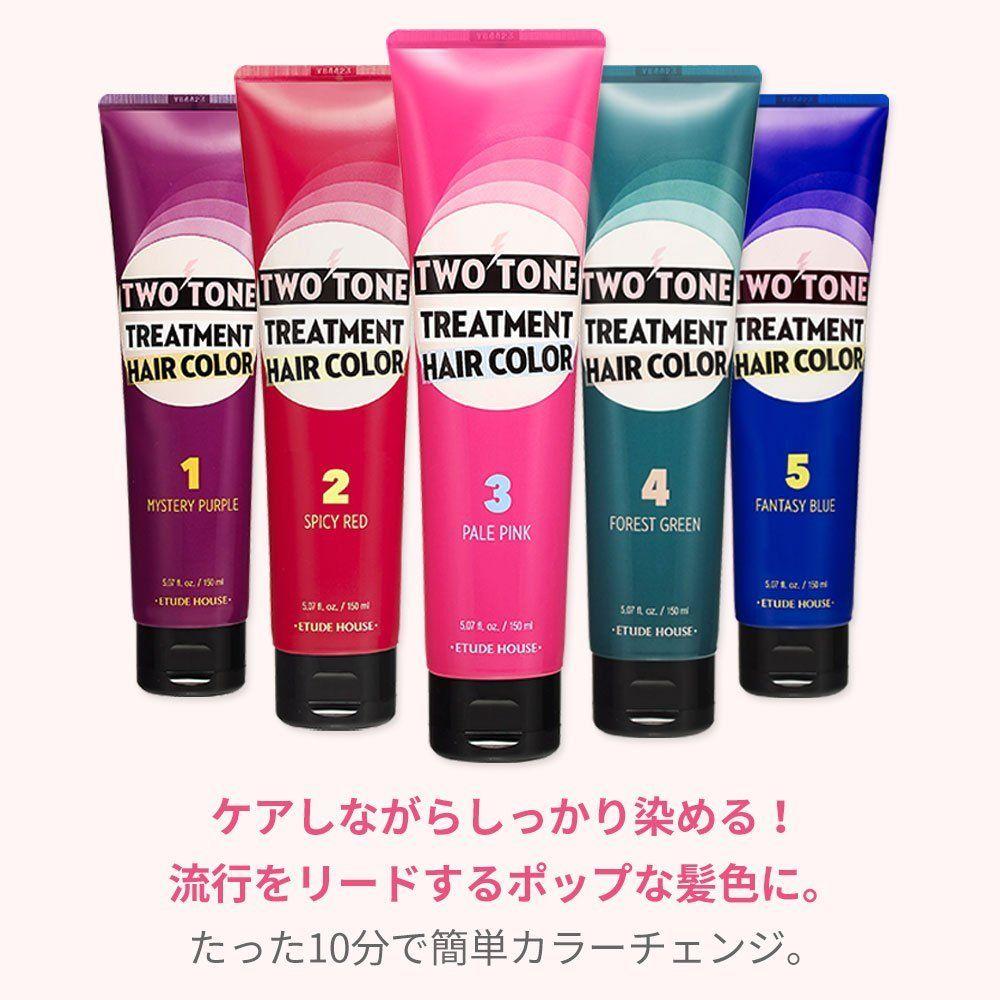 Etude House Two Tone Treatment Hair Color 150ml ( #hairhowto | Hair ...