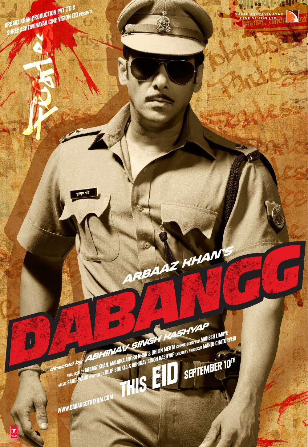 Dabaang Old Bollywood in 2019 Bollywood posters, Best