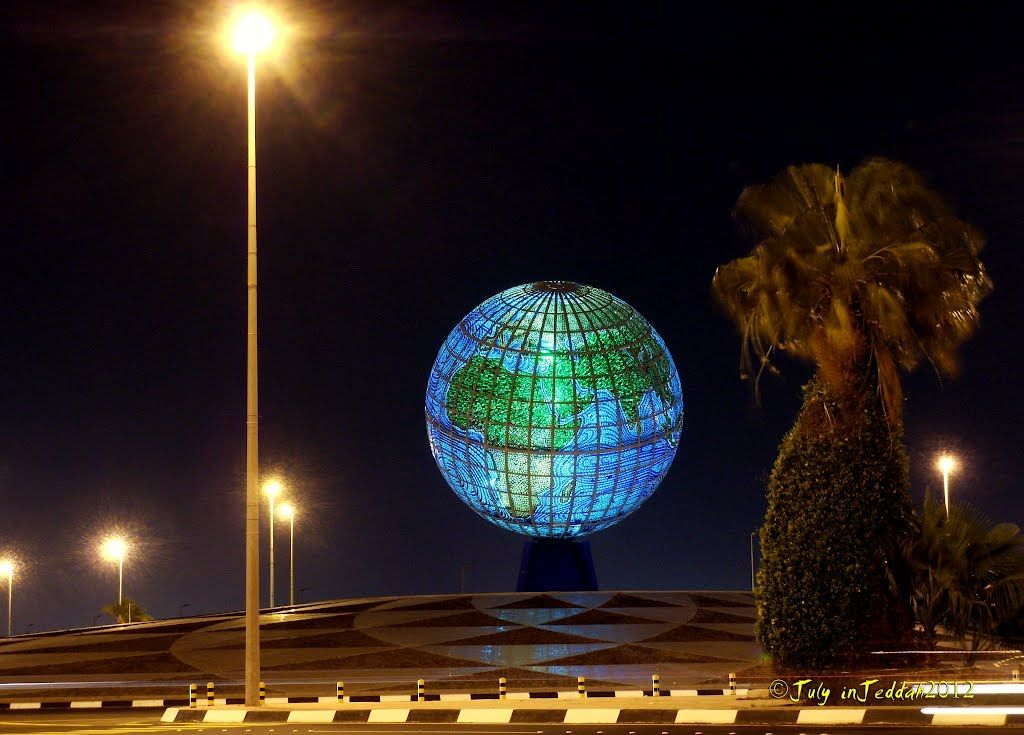 The Famous Globe Roundabout Of Jeddah Landmark Tourism Artistic Installation Jeddah Jeddah Saudi Arabia