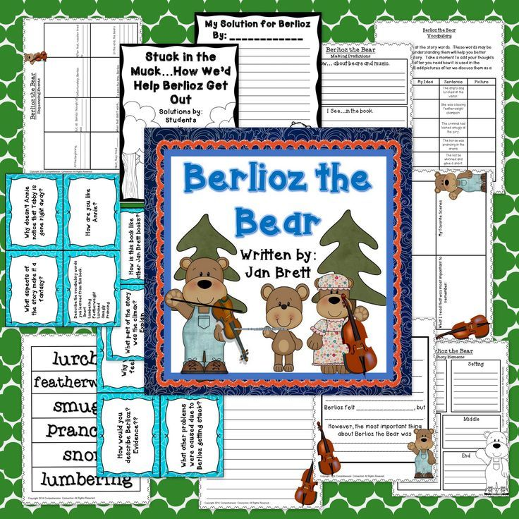 Berlioz The Bear Guided Reading Elementary Language Arts Activities Reading Unit