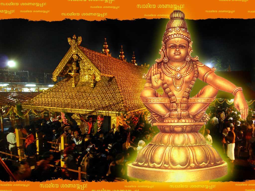 Fantastic Wallpaper High Quality Ayyappan - 0ed51a93382c002b057f869c1850cd71  Perfect Image Reference_92773.jpg