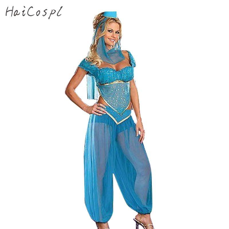 a64a19bb702f Plus Size XL Sexy Princess Jasmine Costume Adults Women Belly Dance  Performance Arab Costume Carnival Halloween Costumes #costume #women #girls  #blue #veil ...