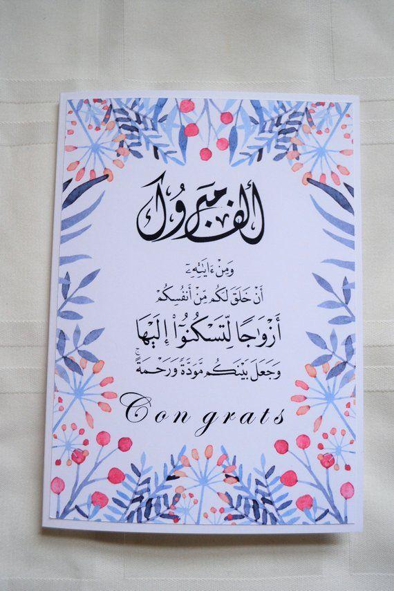 Mehndi Mubarak Invitation pink gold Greeting Cards Double Sided