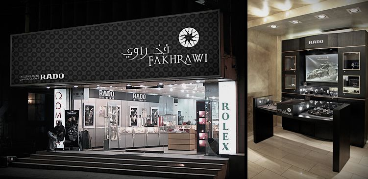 Brand Fakhrawi | ONE® ADVERTISING (one-bh)