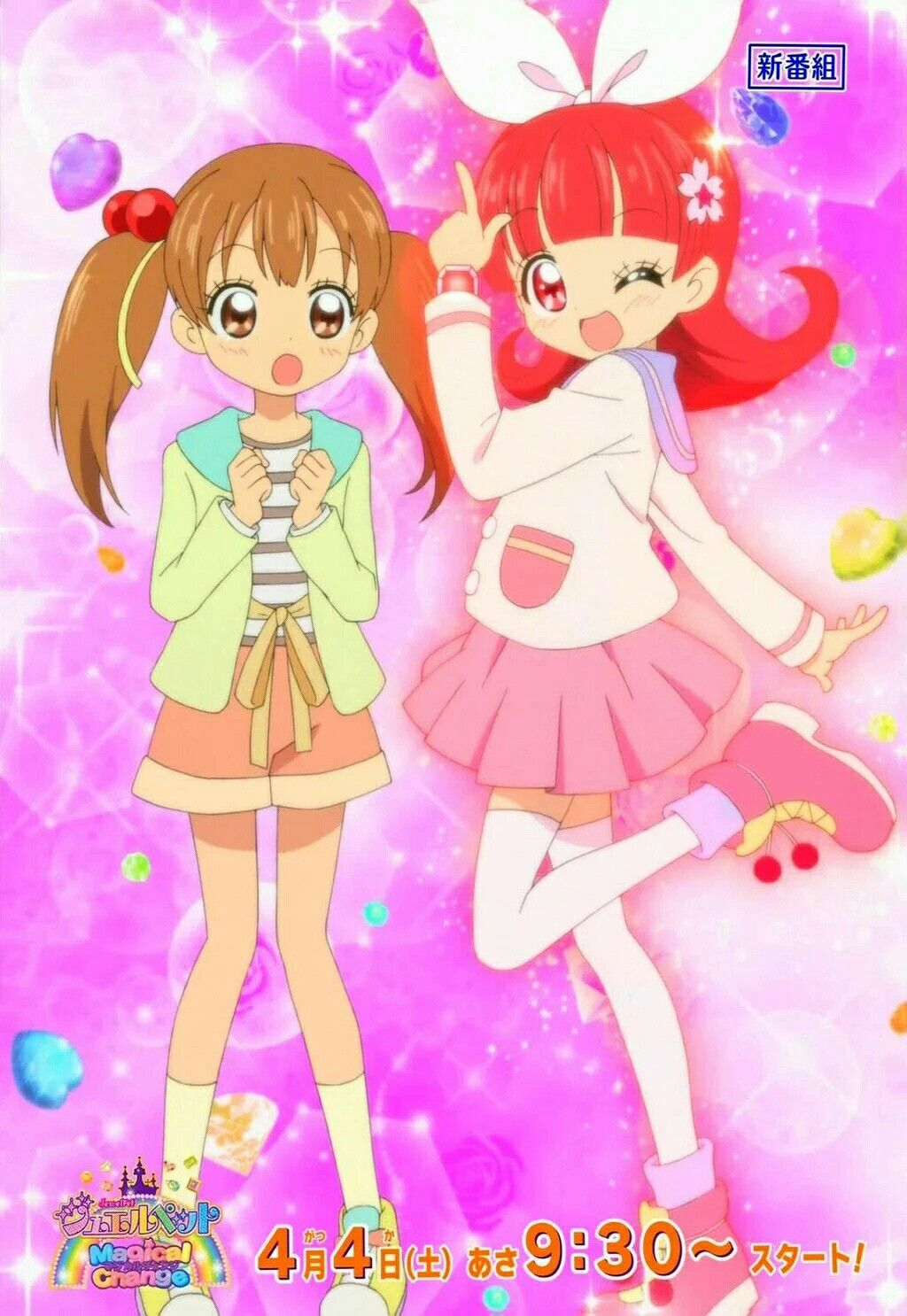 Pin by JusticeInfinity on Cute!! (With images) Anime