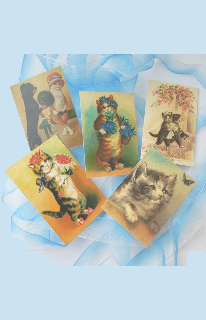 Наступающим днем, ретро открытки фолиант