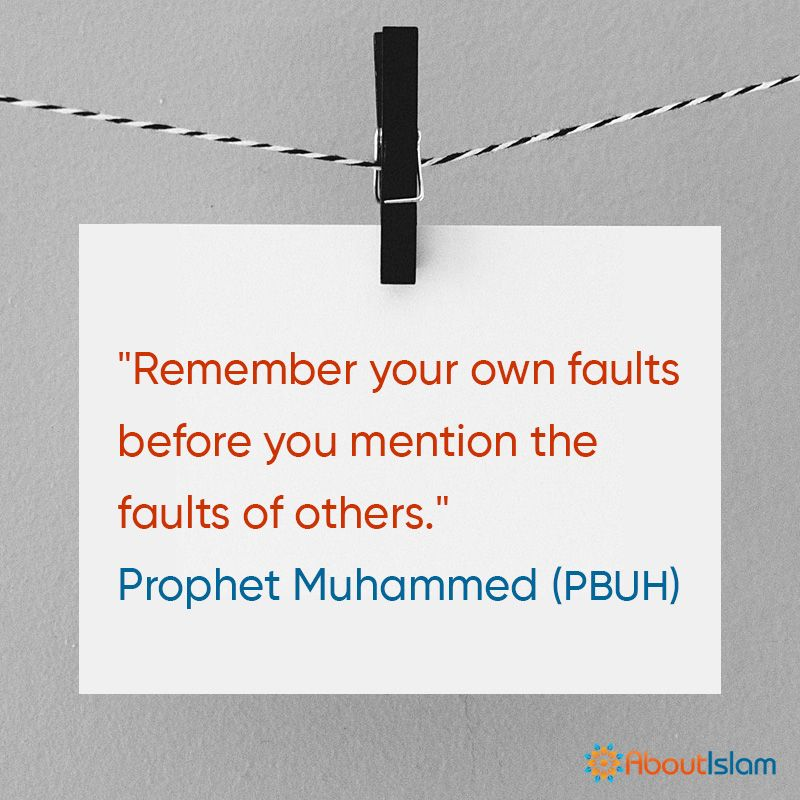 No One Is Perfect Islam Quotes Faith Islamic Quotes Islamic