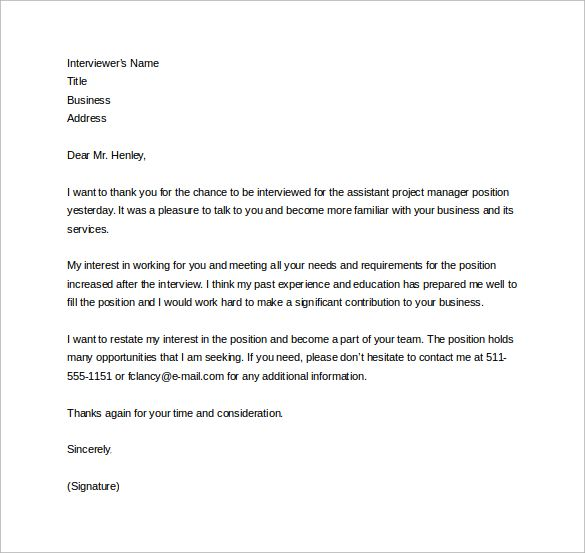 sample thank you letter after phone interview free documents job - interview thank you email