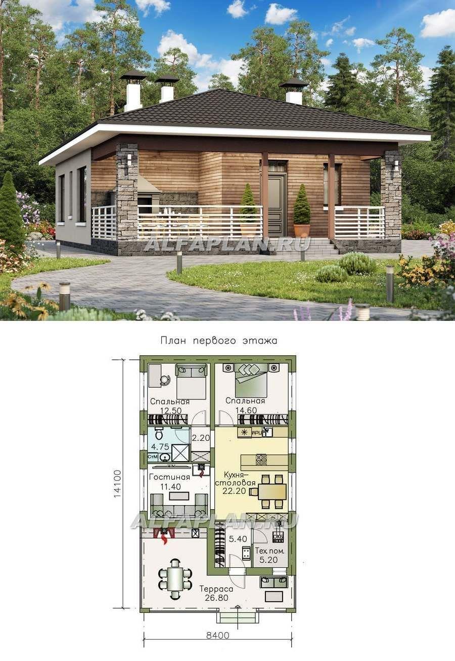 План дома с верандой фото