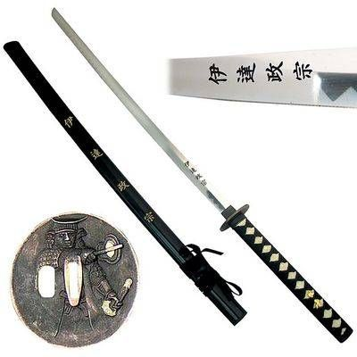 Description: An officers katana dating: second quarter