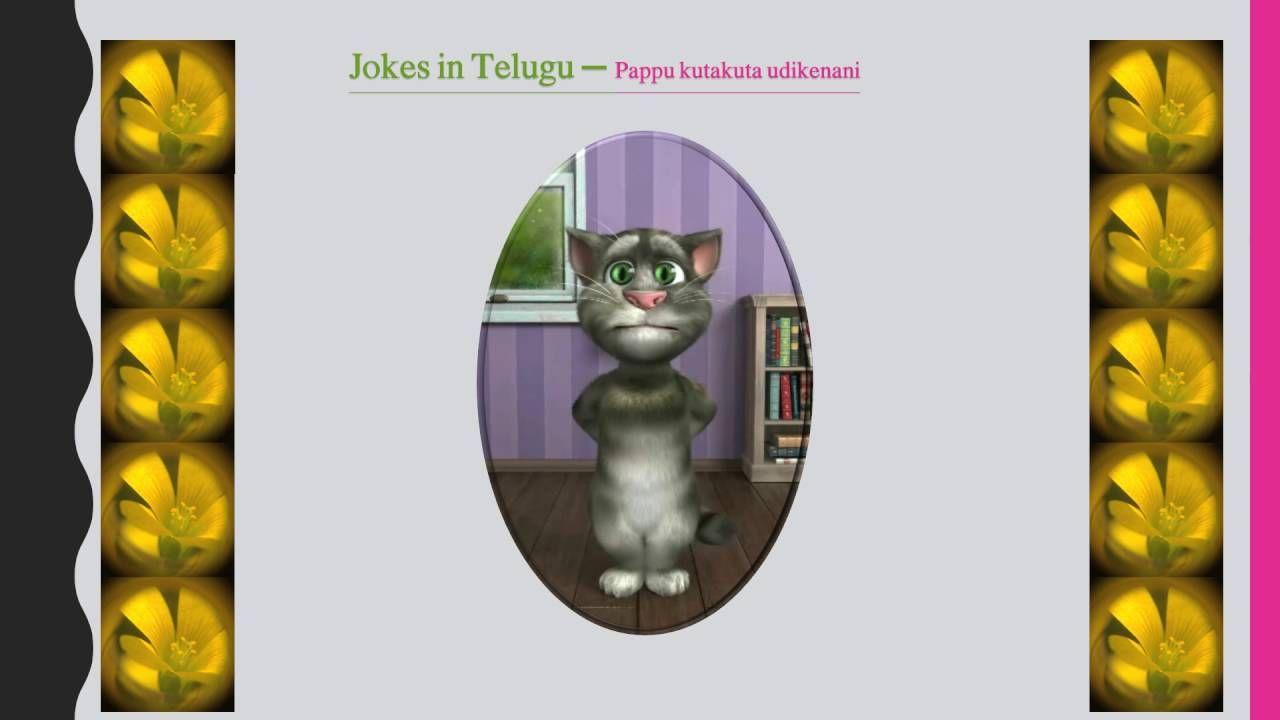 talking tom 5