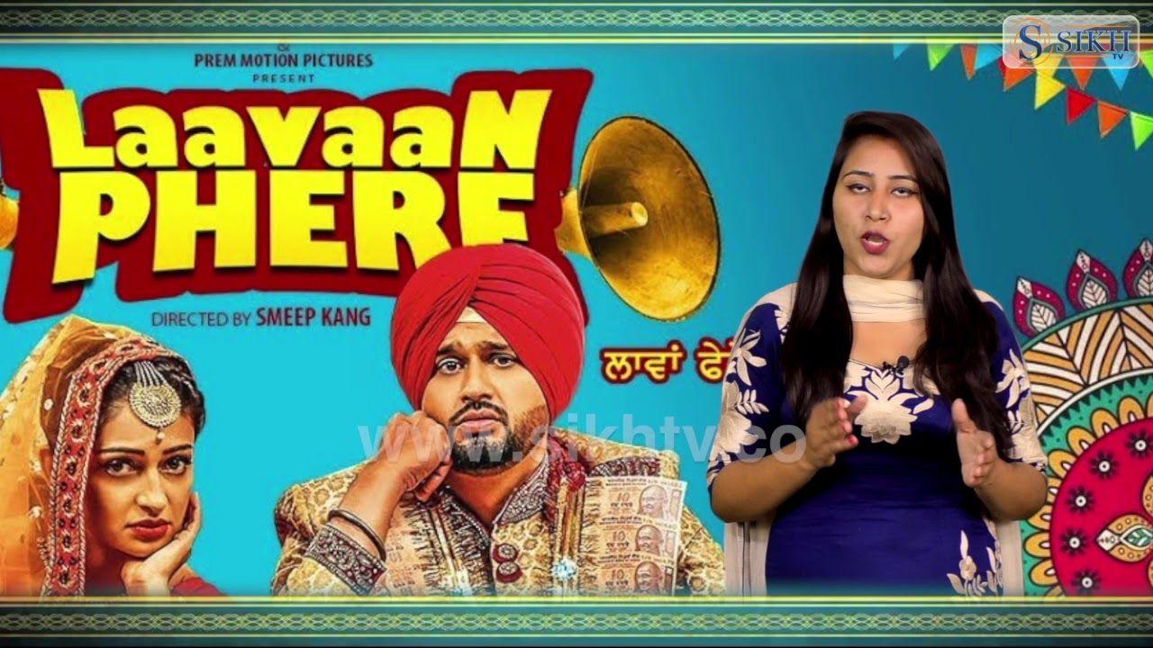 laavan phere movie download