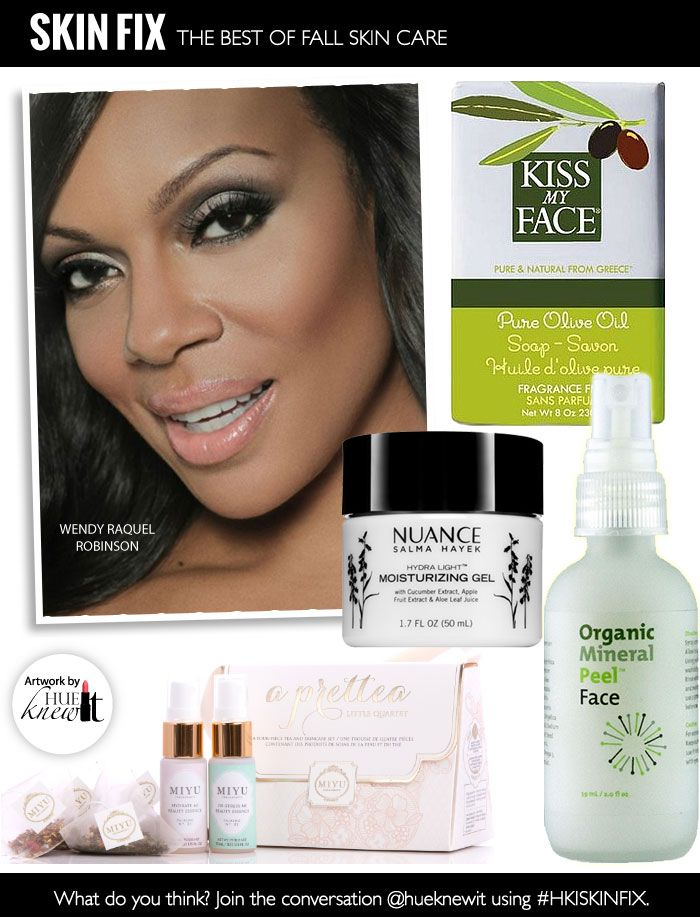 Black Celebrity Skin Care | Beauty and Care