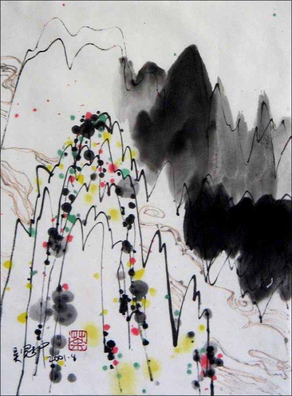 Wu Guanzhong Chinese Landscape Painting Chinese Artists Asian Art
