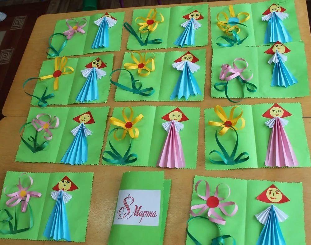 Открытки собственными руками педагогам в детском саду, открытки шикарному
