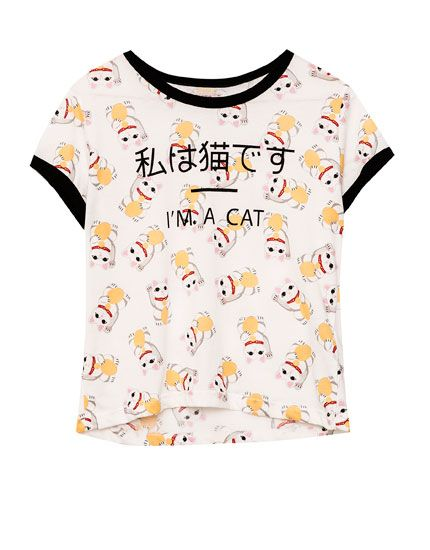 FIND Women's All Over Embroidered T-Shirt Sale Shopping Online Discount Collections Official Site Cheap Online Extremely Sale Online BXyfD