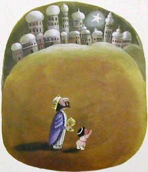 El Mejor Regalo Cornelis Wilkeshuis Ilustrado Por Rita Van Bilsen Para Mayores De 6 Años Irenus Hijo Del Rey Baltasar Q Libros De Navidad Navidad Regalos