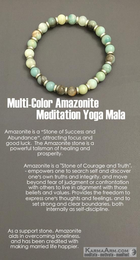 Mantra I Am A Magnet For Success And Abundance 8mm Multi