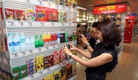 0941514111496 Grocery Shopping, innovation, future shop, virtual shop, south korea,  future trend, Tesco, samsung, virtual supermarket, Seoul, retail, ...
