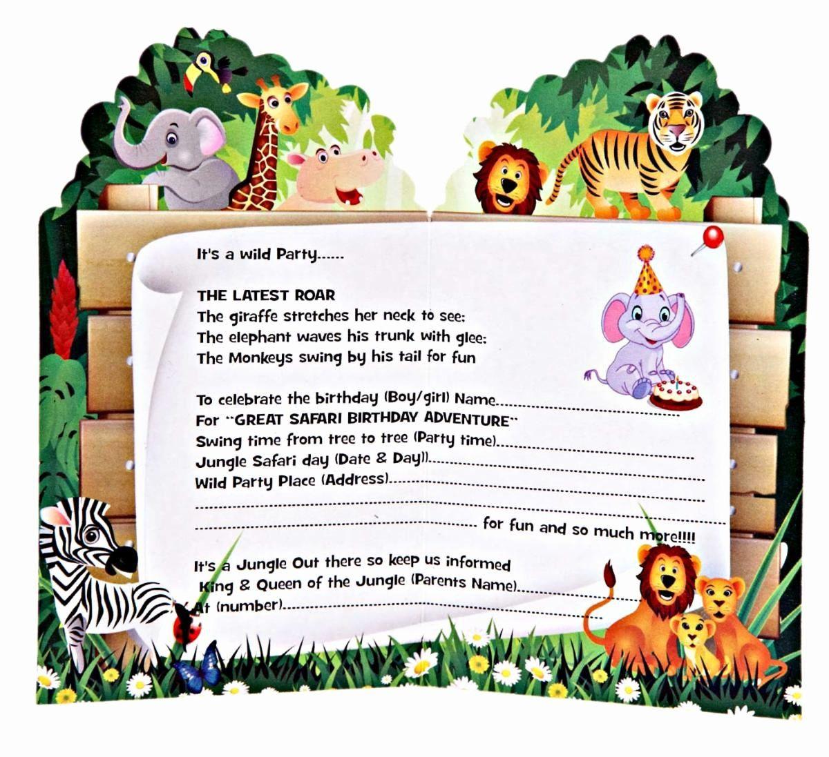 safari themed 1st birthday invitation