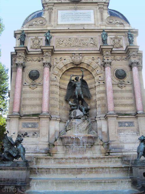 fountain in latin