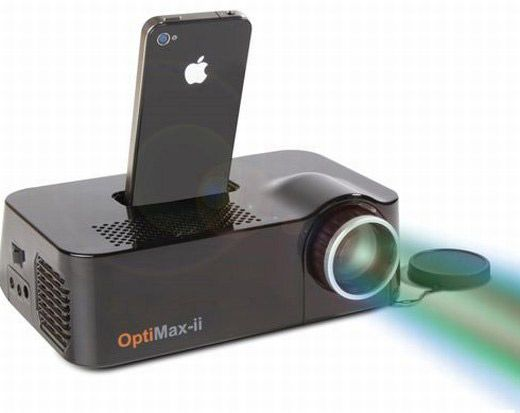 Iphone video projector a really cool idea for those who for Apple video projector