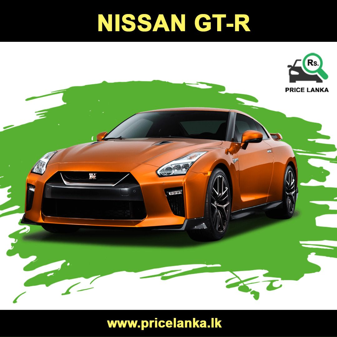 Nissan GTR Price In Sri Lanka In 2020