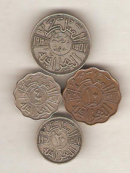قطعا من الموسوعه العراقيه المعدنيه والفضيه Baghdad Iraq Egypt History Gas Mask Art
