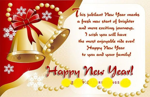 Happy New Year Best Wishes 2016 1 Jpg 620 400 New Year Wishes Messages Happy New Year Message Happy New Year Sms
