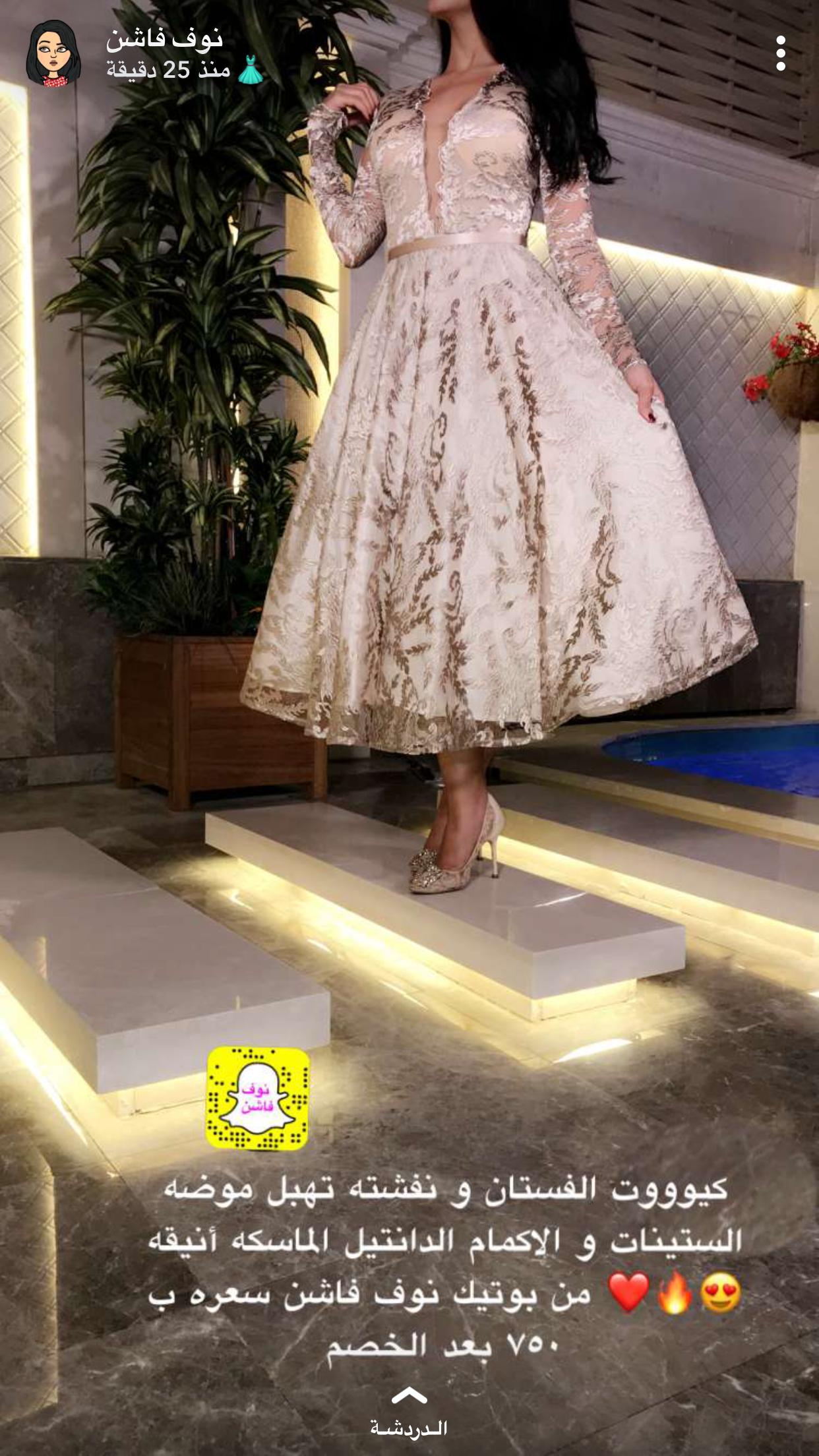 Pin By Sheeren On Nouf Tulle Skirt Formal Dresses Formal Dresses Long