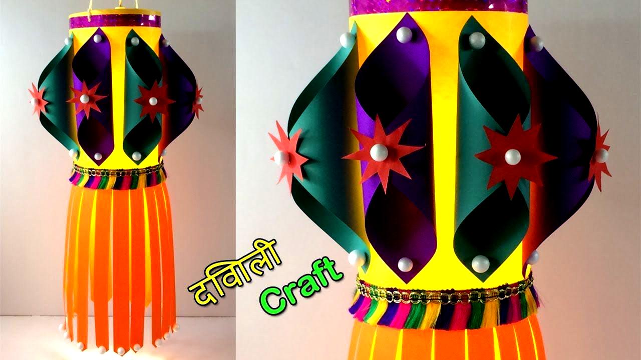 Diy How To Make Diwali Decoration Ideas At Home Easy Lantern Tutorial For Diwali Festival Diwalidecora In 2020 Diwali Diy Diy Diwali Lanterns Diy Diwali Decorations