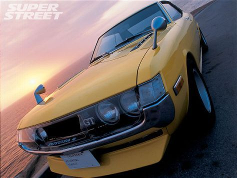 1971 Toyota Celica GT yellow Yellow Vehicles